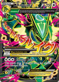 200px-mrayquazaexemeraldbreak86