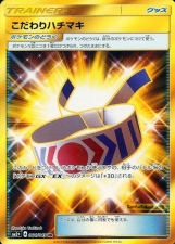 Image result for choice band tcg
