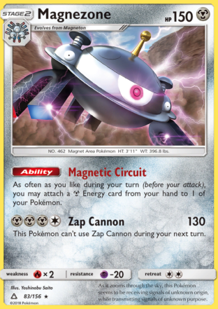 083-magnezone-ultra-prism-312x441